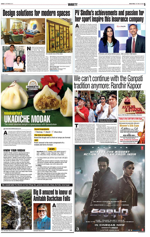 Bravura Spaces Noida Times 01st Sep